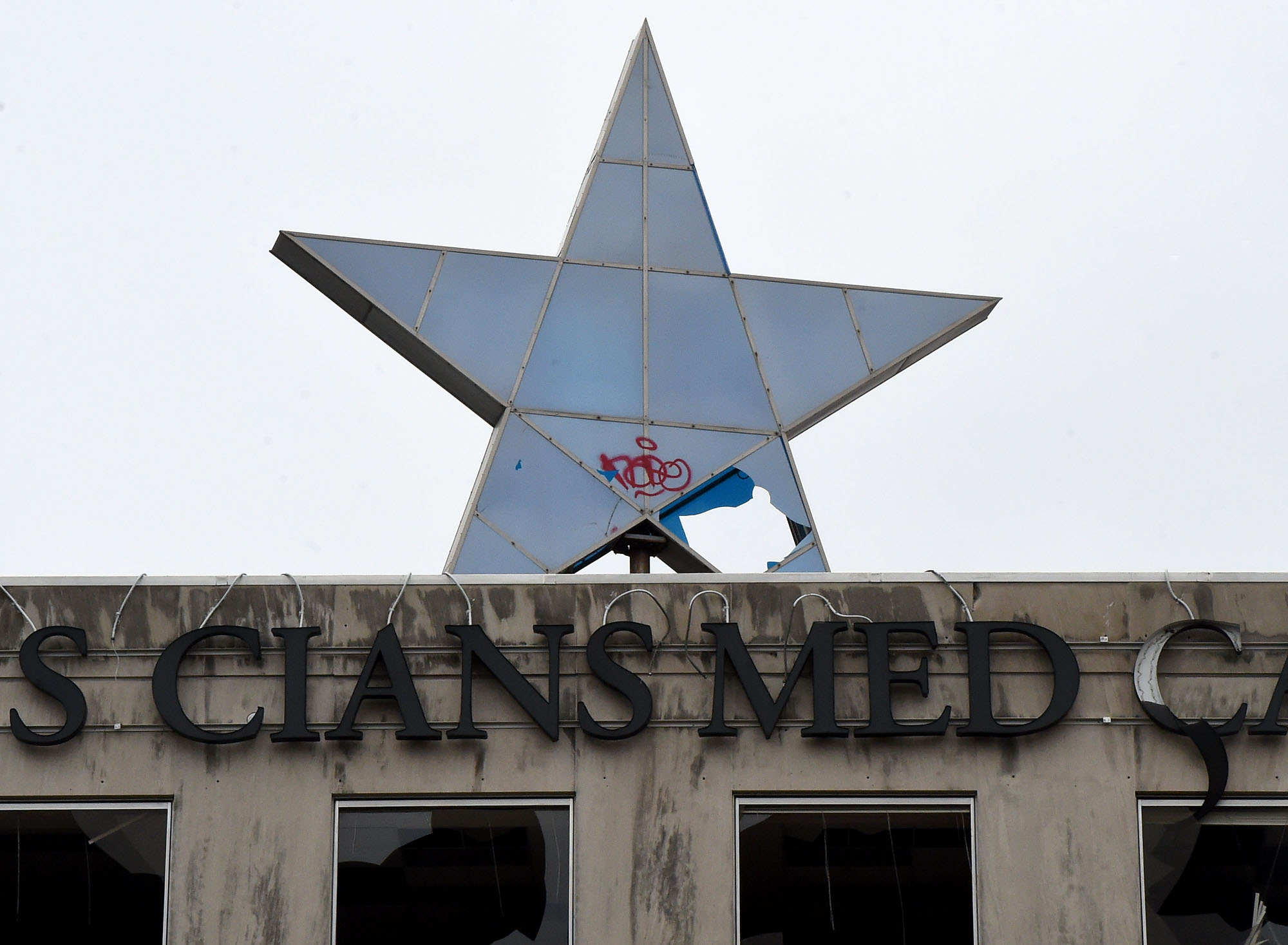 Carraway Hospital — and the iconic blue star — through the
